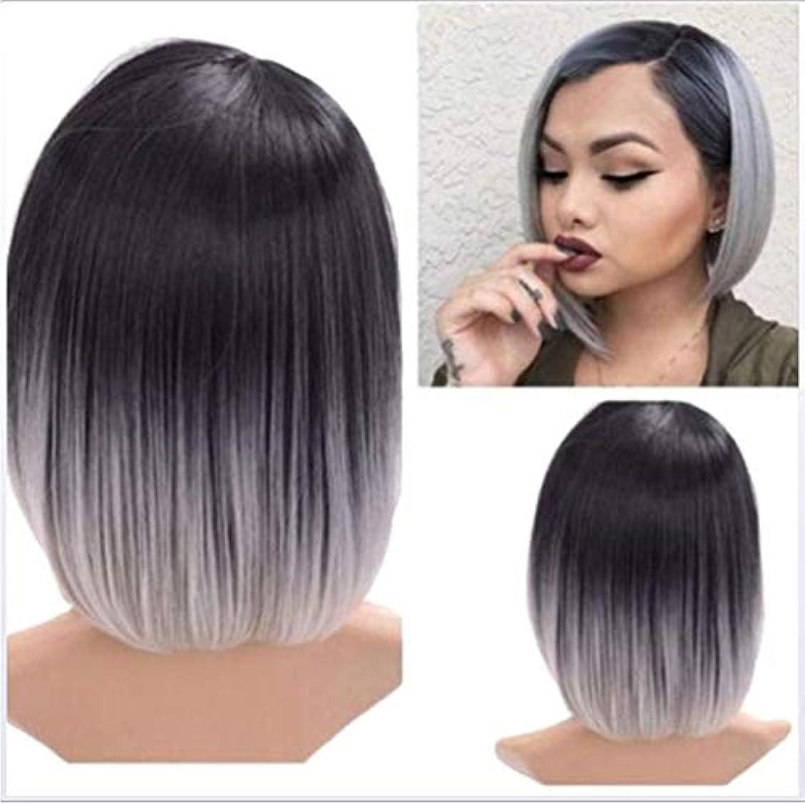征服者排気目的女性かつらストレートブラジル髪ショートボブかつら事前摘み取ら品質のかつら黒のグラデーショングレー36 cm