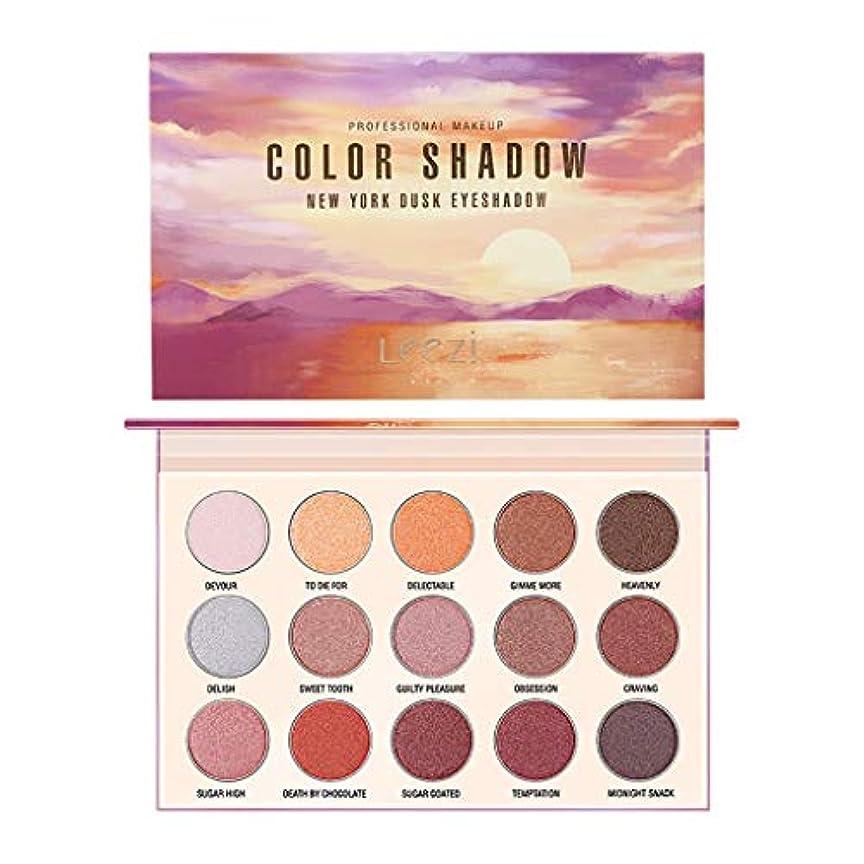 姿を消すペインティング共和国Akane アイシャドウパレット LEEZI 夕暮れ 魅力的 綺麗 ファッション 気質的 防水 チャーム 人気 アースカラー 長持ち おしゃれ 持ち便利 Eye Shadow (15色) A5233