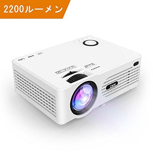 QKK 2200ルーメン 小型プロジェクター 【3年保証】1080PフルHD対応 HDMIケーブル付...