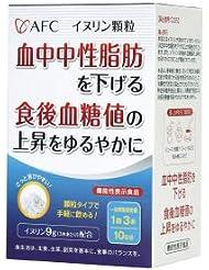 【AFC公式ショップ】[機能性表示食品]イヌリン 10日分