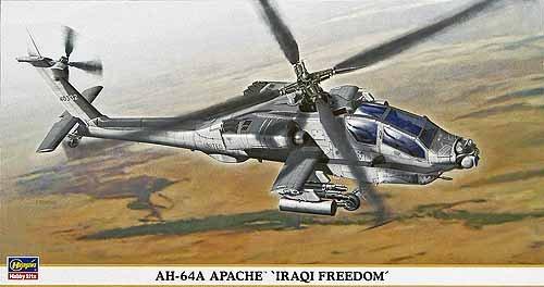1/48 AH-64Aアパッチ イラキフリーダム