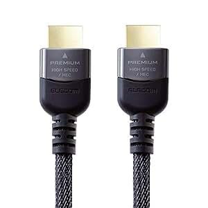 エレコム ハイスピード Premium HDMIケーブル 4K/Ultra HD イーサネット対応 2.0m ブラック DH-HDP14E20BK