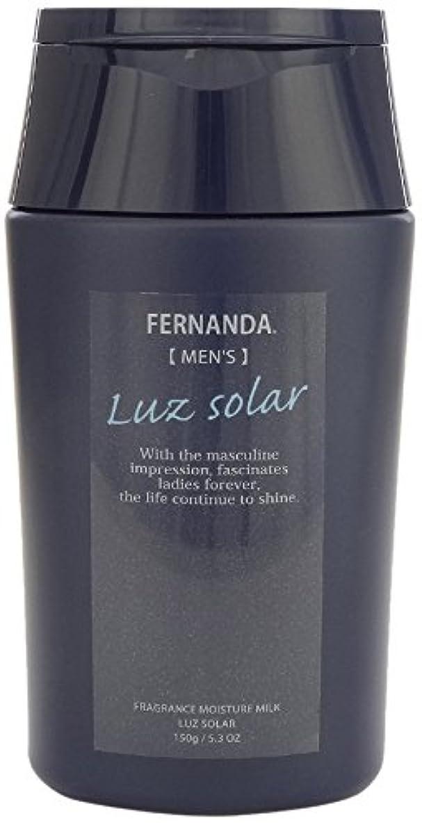 可動式子孫トーナメントFERNANDA(フェルナンダ) Moisture Milk For MEN Luz Solar (モイスチャー ミルク フォーメン ルーズソーラー)