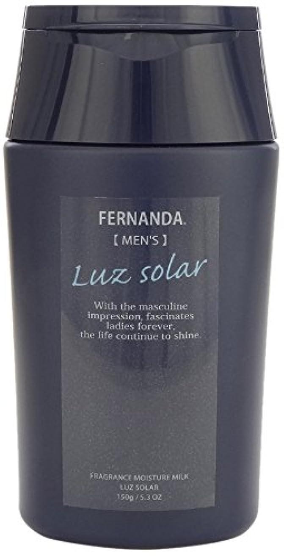 変形承認する治療FERNANDA(フェルナンダ) Moisture Milk For MEN Luz Solar (モイスチャー ミルク フォーメン ルーズソーラー)