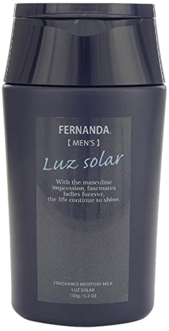 追い越すカーペットパンサーFERNANDA(フェルナンダ) Moisture Milk For MEN Luz Solar (モイスチャー ミルク フォーメン ルーズソーラー)