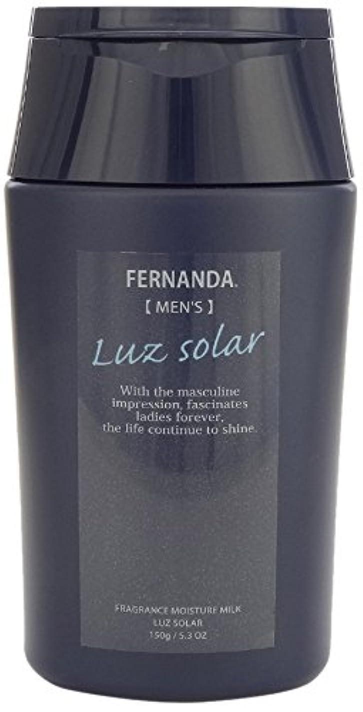 黄ばむ不十分比較的FERNANDA(フェルナンダ) Moisture Milk For MEN Luz Solar (モイスチャー ミルク フォーメン ルーズソーラー)