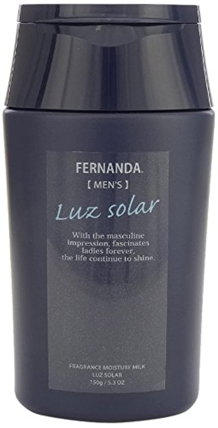 庭園シーフード出力FERNANDA(フェルナンダ) Moisture Milk For MEN Luz Solar (モイスチャー ミルク フォーメン ルーズソーラー)