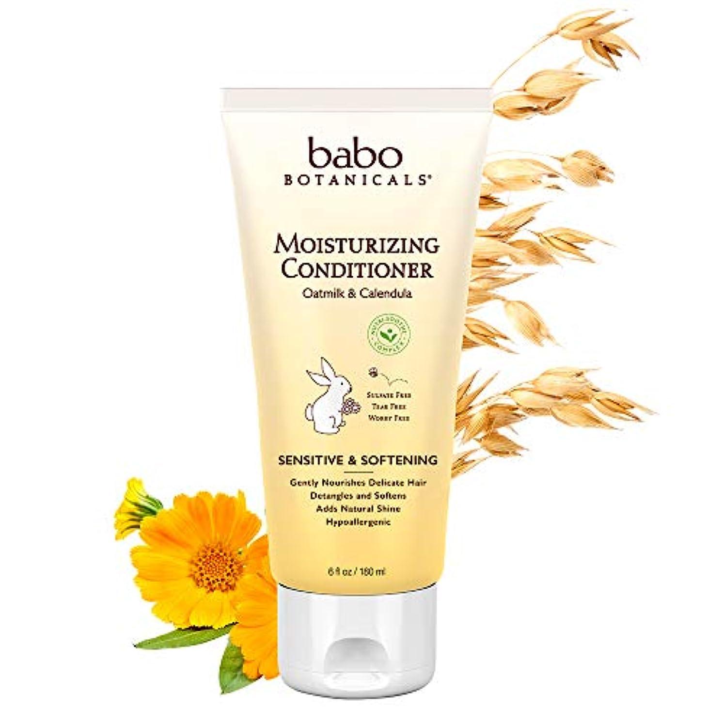 すでにサンダー不正確Babo Botanicals Moisturizing Conditioner (For Sensitive & Dry Hair & Scalp) 180ml/6oz