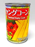 業務用・ヤングコーン・ホール水煮・4号缶・内容総量420g(固形量230g)全形・タイ産、玉米筍、中華食材♪