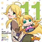 PETIT IDOLM@STER Twelve Seasons! Vol.11 星井美希&あふぅ(Closet Fashion Lover)