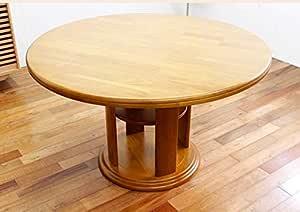 ダイニングテーブル 丸テーブル (エレガント丸テーブルNAナチュラル)