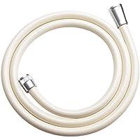 カクダイ(KAKUDAI) シャワーホース 取付簡単 ほとんどのメーカーに対応 1.6m 3672C クリーム