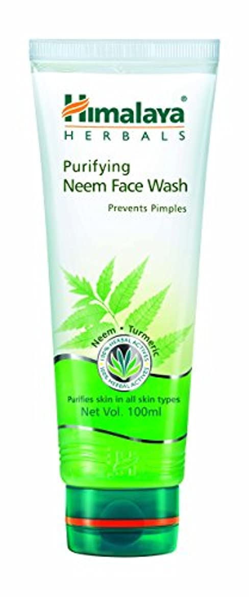 幸福ツインエージェントHimalaya Herbals Purifying Neem Face Wash 100ml (Prevents Pimples)