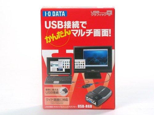 I-O DATA USB接続 外付けグラフィックアダプター USB-RGB
