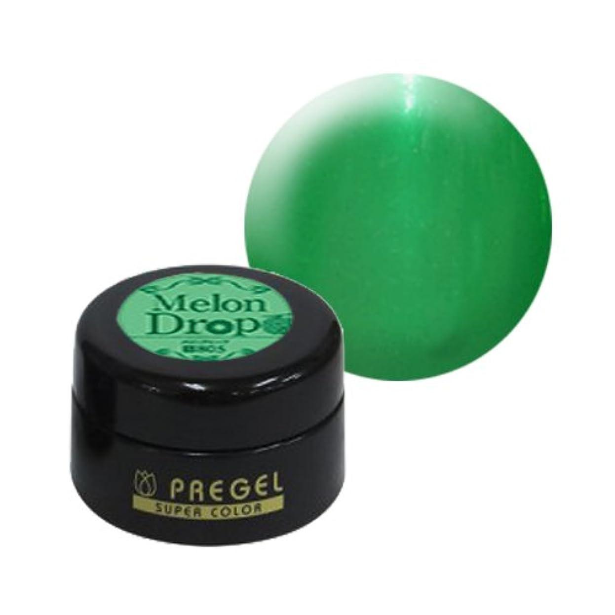 顎導入するあなたのもの【PREGEL】スーパーカラーEx メロンドロップ / PG-SE805 [ドロップシリーズ] 【全10色】【UV&LED対応】プリジェル ジェルネイル用品 カラージェル