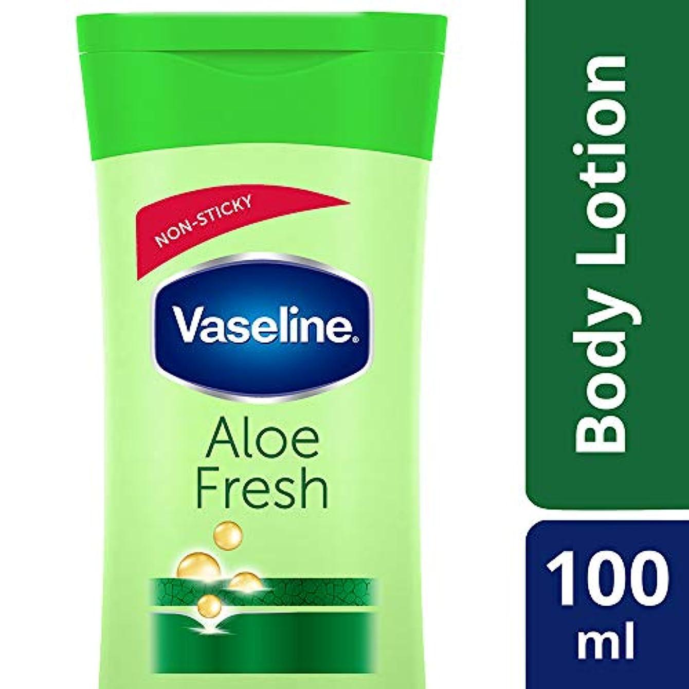 むしゃむしゃに沿って予算Vaseline Intensive Care Aloe Fresh Body Lotion, 100 ml
