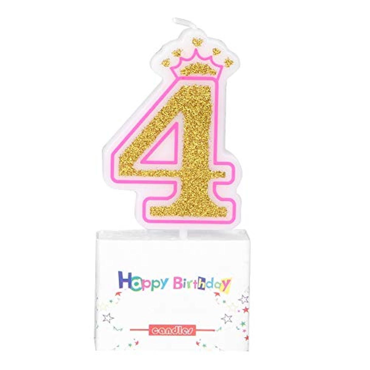 百チップベルベットお誕生日キャンドル Vobar キャンドル バースデイ 記念日 イベント用 0~8 (サイズ : 四歳)