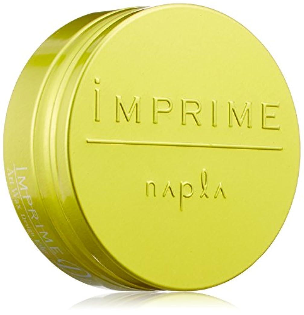 読者話をするちなみにナプラ インプライム アートワックス デザインエッジ 80g