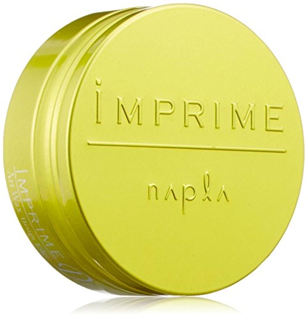 簡単な報いる研究ナプラ インプライム アートワックス デザインエッジ 80g