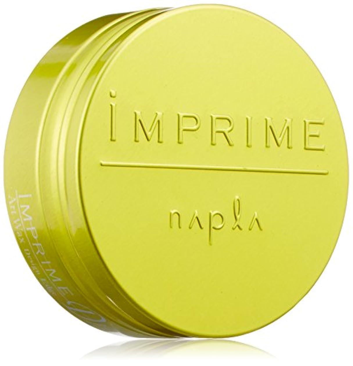 蛾主人おめでとうナプラ インプライム アートワックス デザインエッジ 80g