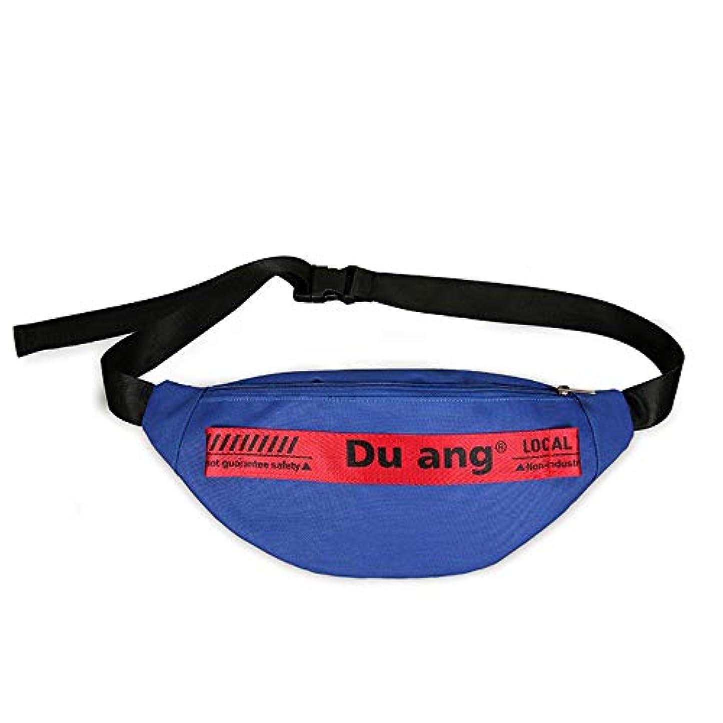 魅力的安価な反発するお尻バッグ、PU防水ジップポケット旅行ハイキングアウトドアスポーツホリデーショッピングお金ヒップポーチパック