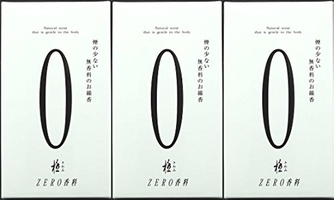 ラメ緊張物語極 (きわみ) ZERO 香料 130g 白 【3箱セット】