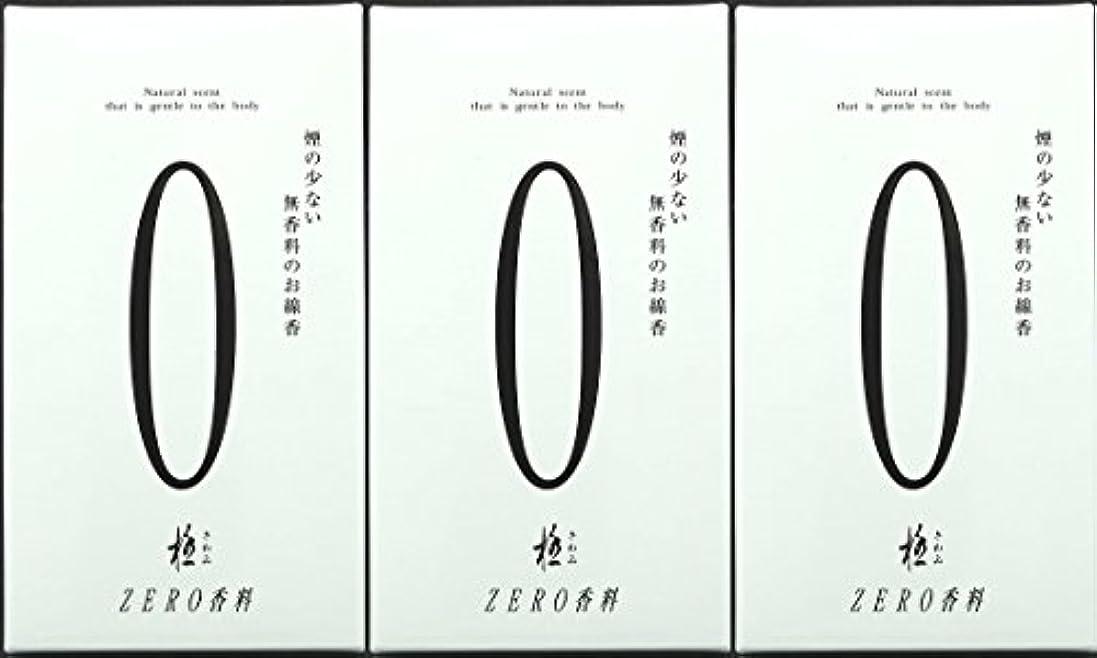 面白い工夫する順応性のある極 (きわみ) ZERO 香料 130g 白 【3箱セット】