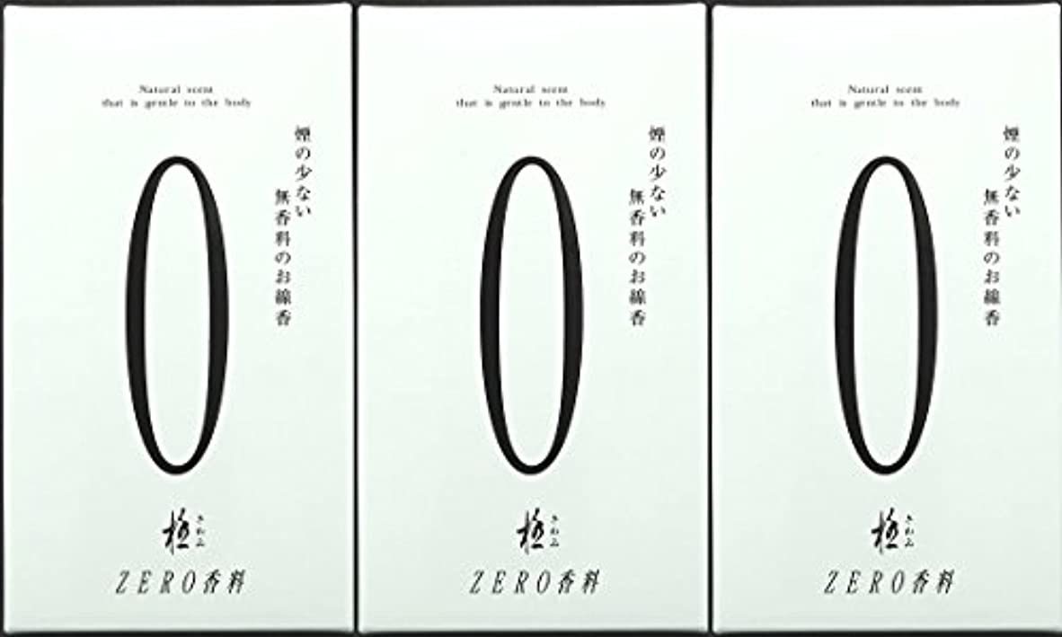 スパーク火曜日カカドゥ極 (きわみ) ZERO 香料 130g 白 【3箱セット】