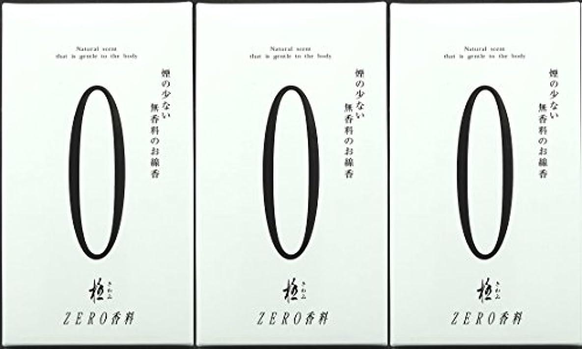 文言くしゃくしゃ腐った極 (きわみ) ZERO 香料 130g 白 【3箱セット】