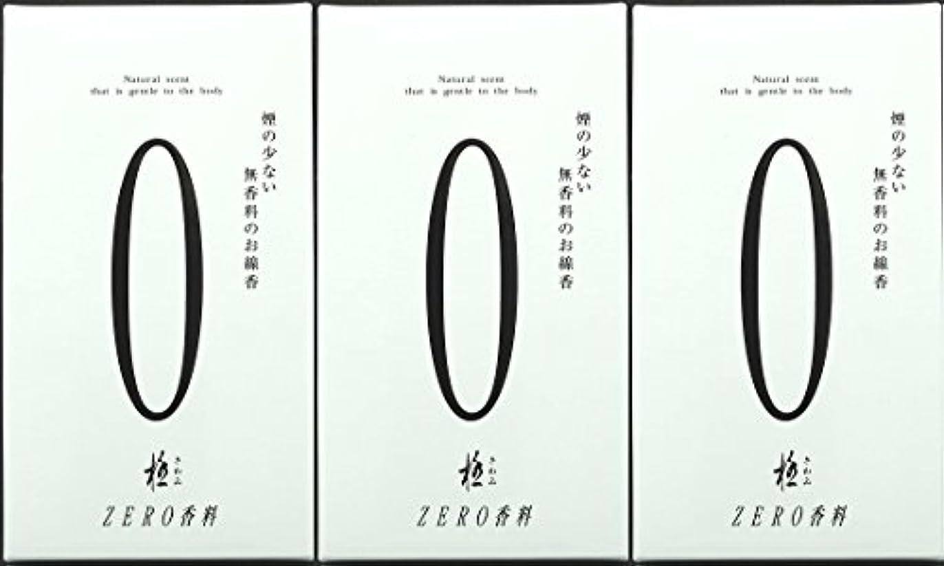 インテリア十分薄汚い極 (きわみ) ZERO 香料 130g 白 【3箱セット】