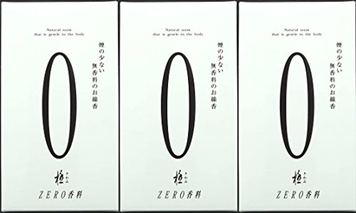 ガス形サーフィン極 (きわみ) ZERO 香料 130g 白 【3箱セット】