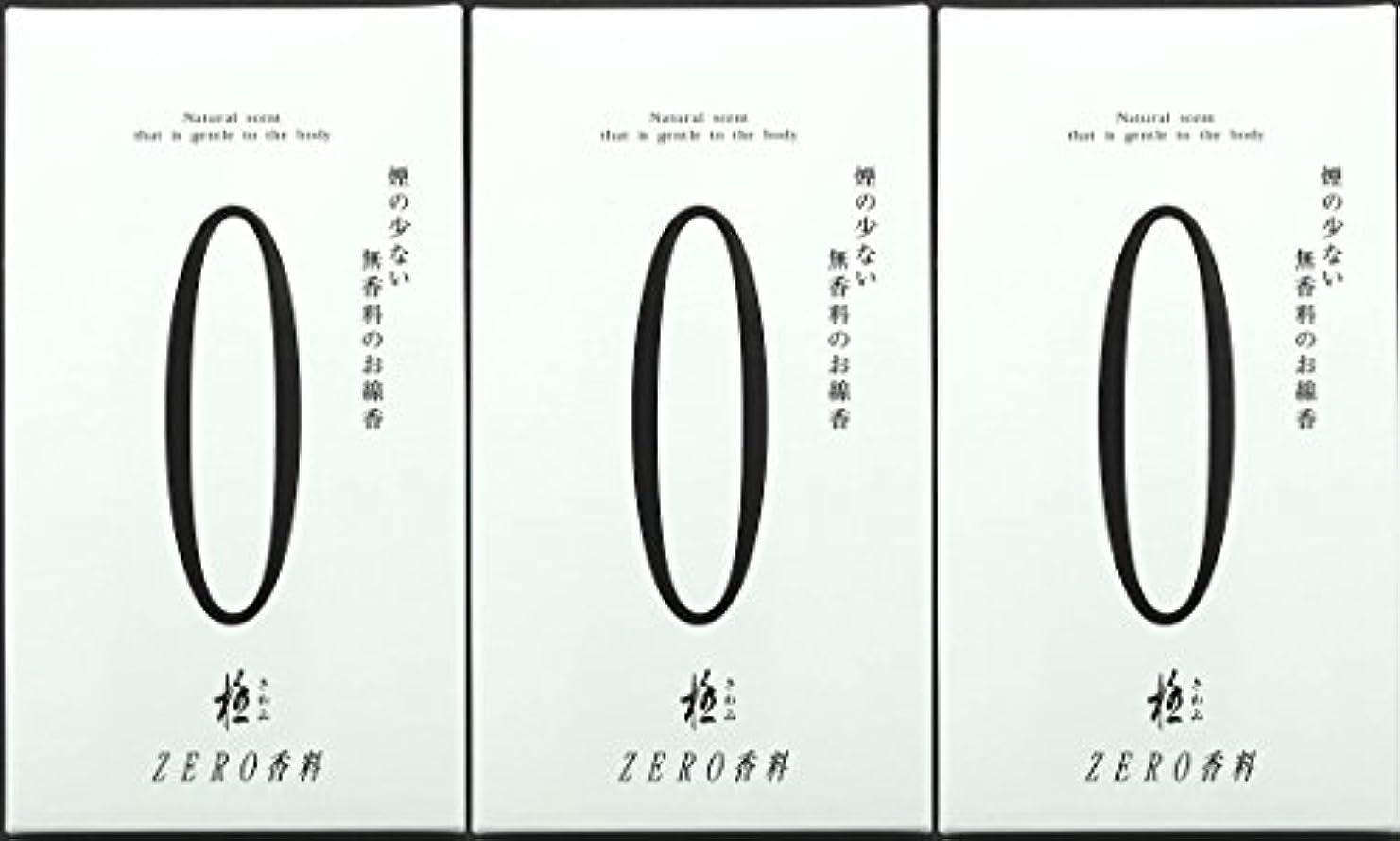 トラップ複合ピストン極 (きわみ) ZERO 香料 130g 白 【3箱セット】
