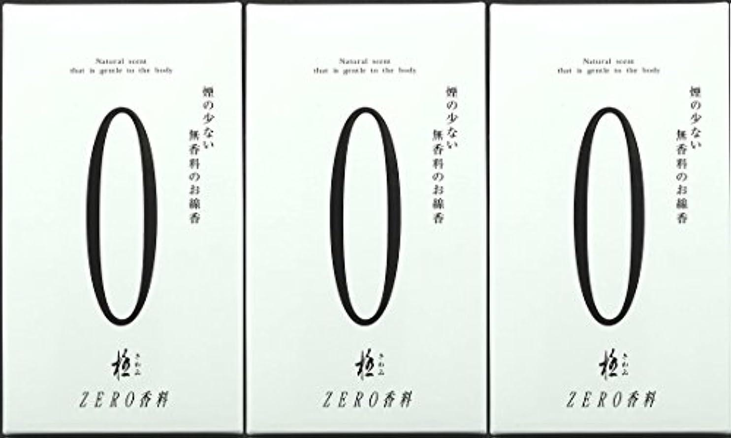 極 (きわみ) ZERO 香料 130g 白 【3箱セット】