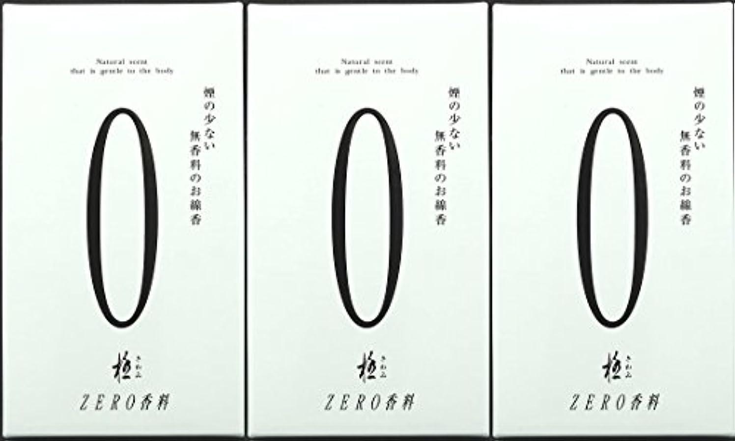 服を洗う下にヤギ極 (きわみ) ZERO 香料 130g 白 【3箱セット】