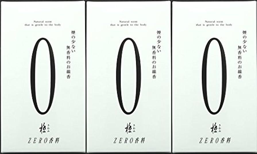 滑りやすいケイ素パリティ極 (きわみ) ZERO 香料 130g 白 【3箱セット】
