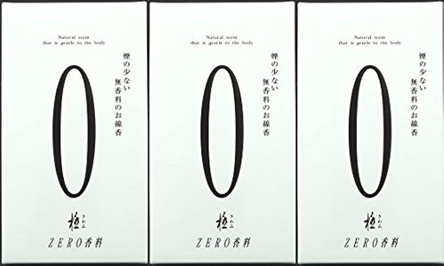 インク提供されたアリーナ極 (きわみ) ZERO 香料 130g 白 【3箱セット】
