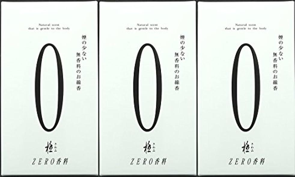 途方もないジャンピングジャック調べる極 (きわみ) ZERO 香料 130g 白 【3箱セット】