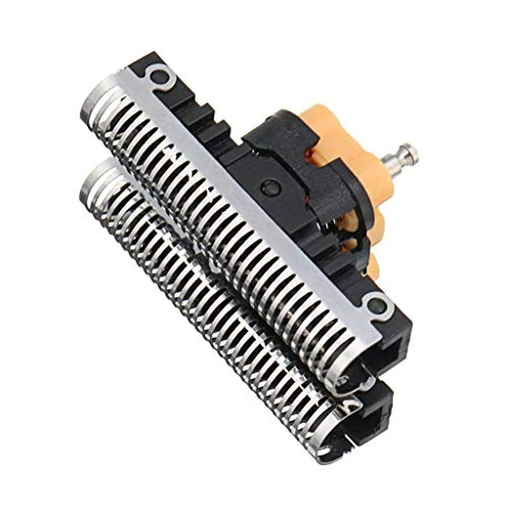 バックアップ大破浸すシェーバー ヘッド 替え刃 カミソリ ヘッド メンズ シェーバー替刃 と 1個 シェーバー フォイル Braun 51Sモデルとの互換性 (ブラック)