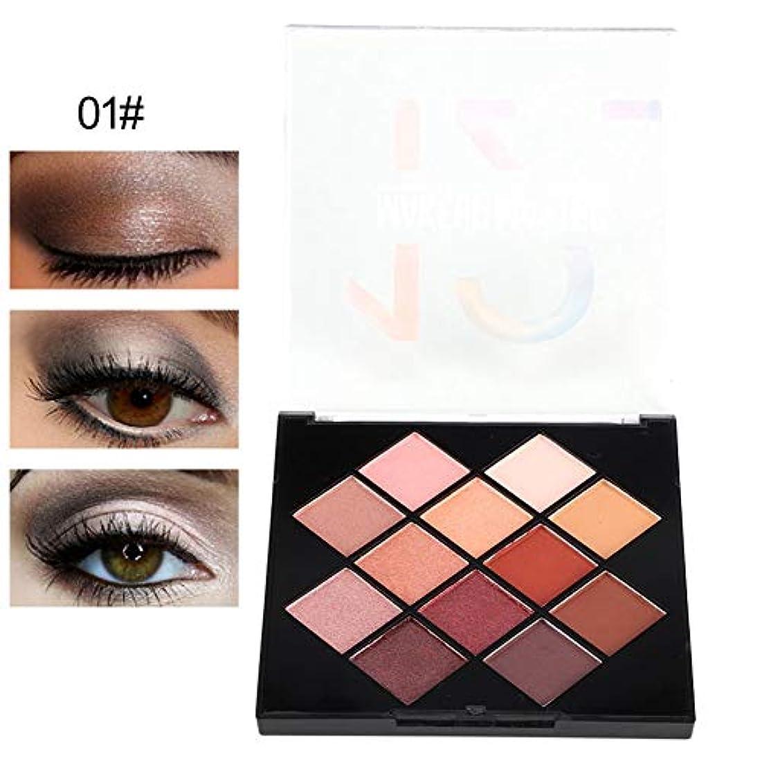 褐色先行する乗算アイシャドウパレット 12色 化粧マット 化粧品ツール グロス アイシャドウパウダー (01)