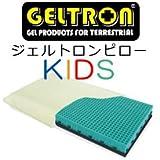 ジェルトロン ベビーピロービスケットタイプ 約W37×L23×4cm (対象:赤ちゃん?5歳頃)