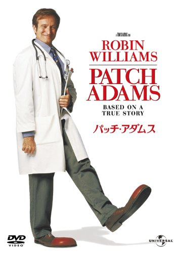 ロビン・ウィリアムズが死去、自殺か