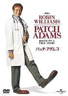 くだらないことこそ、本気でやろう『パッチ・アダムス』