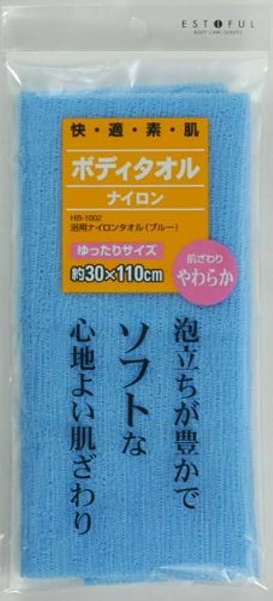 コンソール手足偽物EF.浴用タオル やわらかめ ブルー