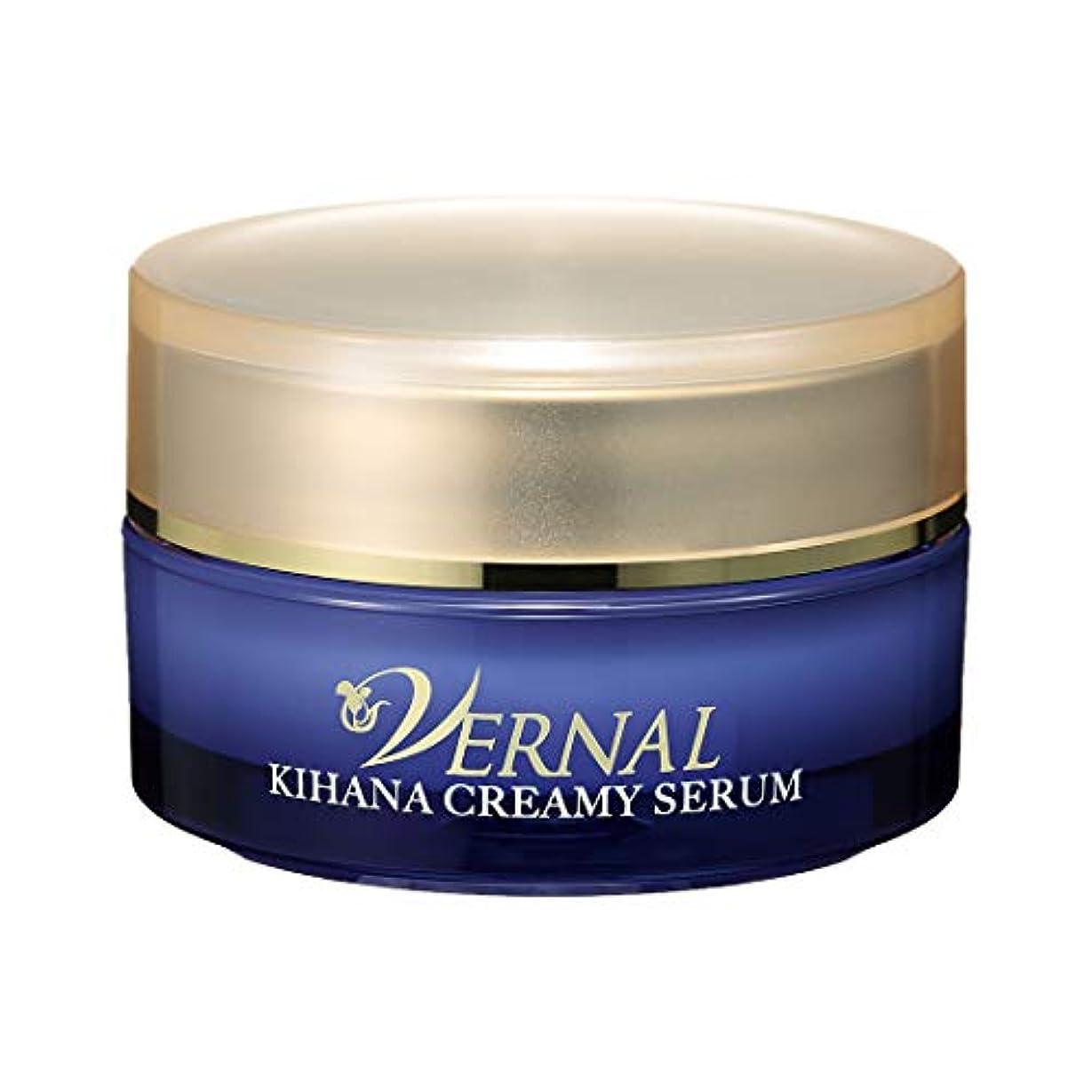 海峡ひもしょっぱい作業キハナクリーミーセラム 30g/ヴァーナル 美容液 美容クリーム