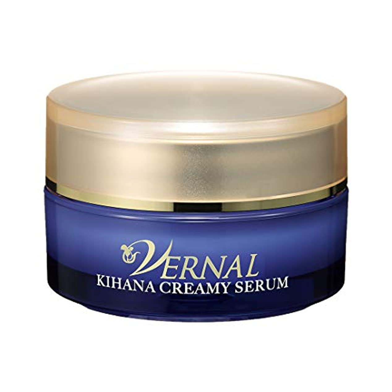 薬局フィードバック単調なキハナクリーミーセラム 30g/ヴァーナル 美容液 美容クリーム