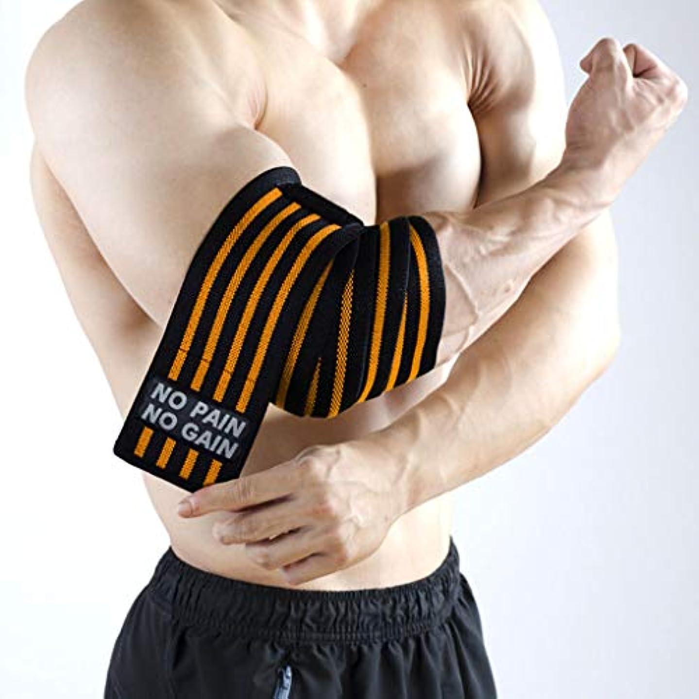 商品錫アドバンテージ肘スリーブサポート1パックリフティングエルボ野球肘、バスケットボール肘、テニス、ゴルフ肘 (Color : Yellow)