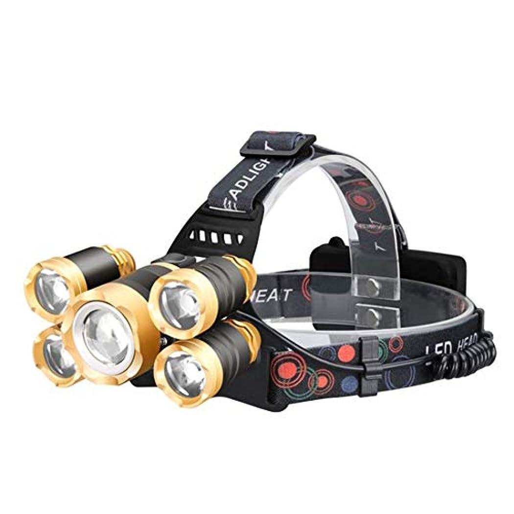 疎外オーケストラずんぐりしたポータブル耐久ズーム長距離5 LED超高輝度ヘッドライトIPX4テール警告付き屋外照明非常灯