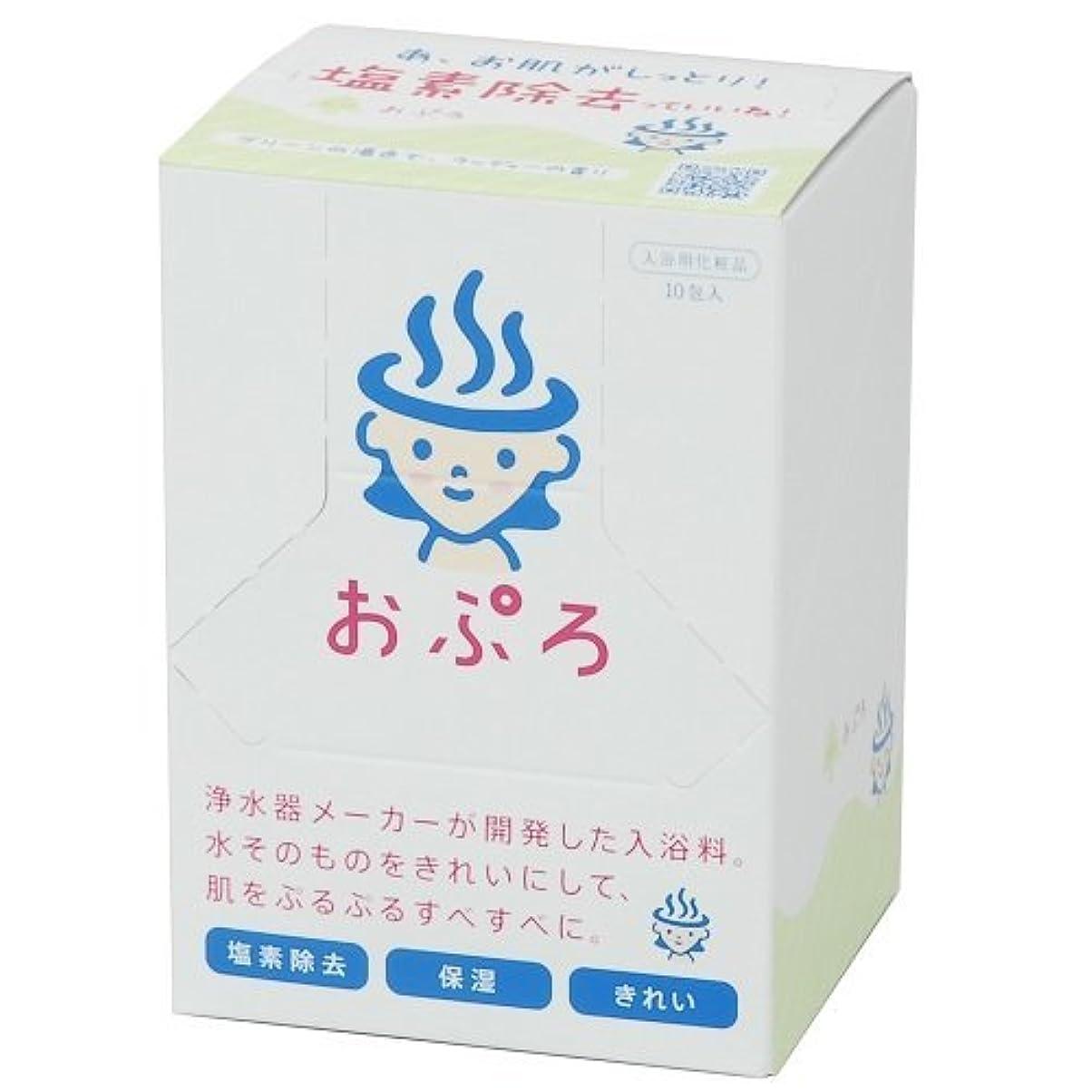 ひいきにするインフルエンザ具体的に除塩素入浴料 おぷろ もり 10包入