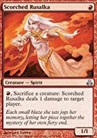 Magic: the Gathering - Scorched Rusalka - Guildpact