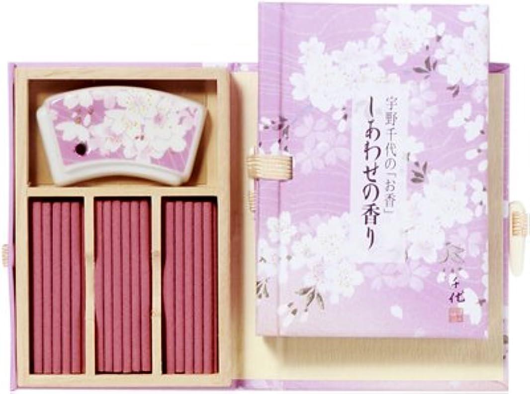 ハード溶融膨張する宇野千代 しあわせの香り お香36本入 桜香立付